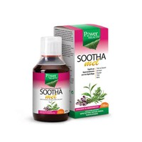 POWER SOOTHA-MEL SYRUP 150ML