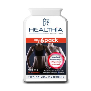 Healthia bottle 6pack