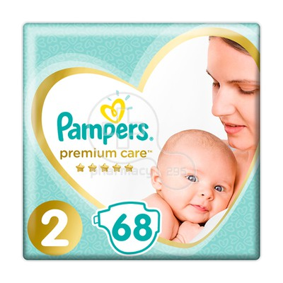PAMPERS - PREMIUM CARE New Baby No2 (4-8kg) - 68πάνες