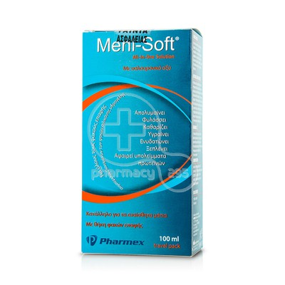 MENI-SOFT - ALL IN ONE Solution (travel pack) - 100ml