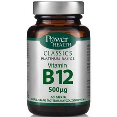 Power Health Classics Platinum Vitamin B12 500mg 60 tabs