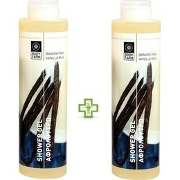 Bodyfarm Shower Gel Vanilla Milk 1+1 Δώρο 250ml