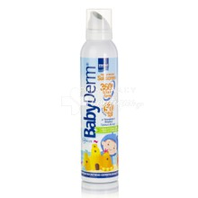 Intermed Babyderm Invisible Sunscreen Cream Spray SPF50 - Αντηλιακό Σπρέι για Παιδιά, 200ml