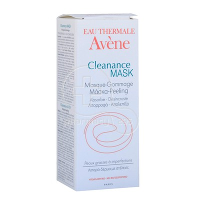 AVENE - CLEANANCE Masque Gommage - 50ml