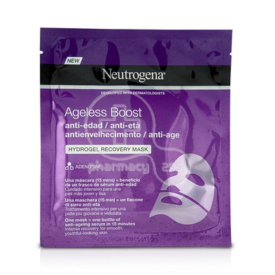 NEUTROGENA -  AGELESS BOOST The Smart Smoother Hydrogel Mask - 30ml
