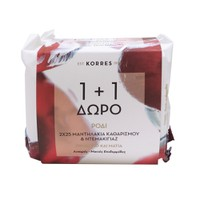 KORRES ΡΟΔΙ CLEANSING & MAKE-UP WIPES 25ΤΕΜ (PROMO 1+1)