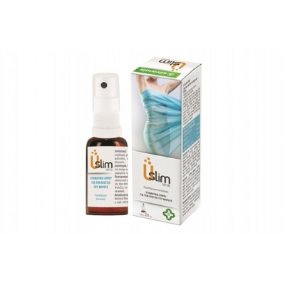 Uplab - U Slim spray - 20ml