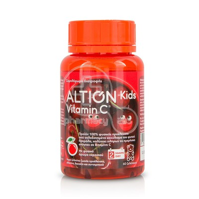 ALTION - KIDS Vitamin C - 60jellies