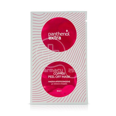 PANTHENOL EXTRA - Copper Peel Off Mask - 10ml