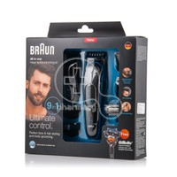 BRAUN - All in One Head to Toe Trimming Kit MGK3080
