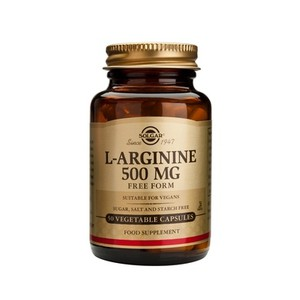 SOLGAR L-arginine 500mg 50tablets