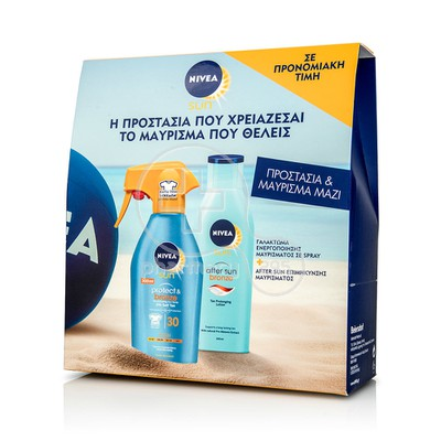 NIVEA - PROMO PACK SUN PROTECT & BRONZE Tan Activating Sun Spray SPF30 (300ml) & AFTER SUN BRONZE Tan Prolonging Lotion (200ml)
