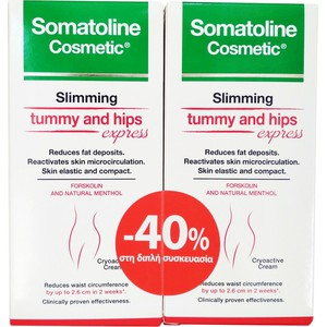 Somatoline cosmetic tummy   hips treatment express 2x150ml