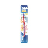 ORAL-B ΟΔΟΝΤΟΒΟΥΡΤΣΑ BABY (0-2 YEARS)