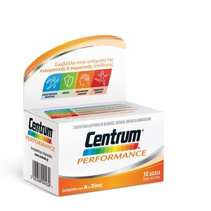 Centrum performance 2 layers rgb lr