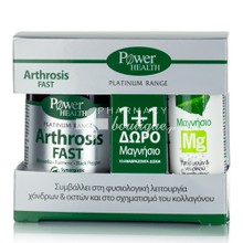 Power Health Σετ Platinum - ARTHROSIS FAST, 20 caps + Δώρο Μαγνήσιο 10 eff. tabs