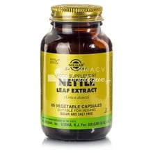 Solgar NETTLE LEAF Extract - Τσουκνίδα, 60 caps
