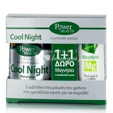 Power Health Σετ Platinum - COOL NIGHT, 30caps + Δώρο Magnesium 10eff. tabs