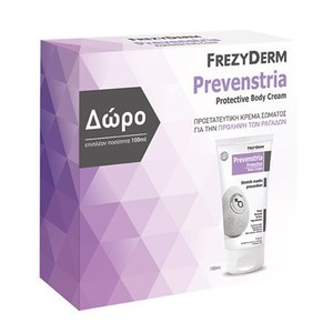 FREZYDERM Prevenstria cream 150ml & Δώρο 100ml