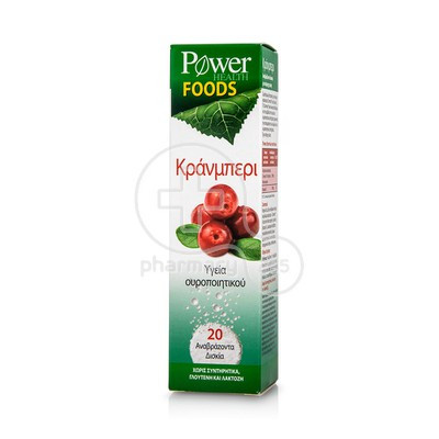 POWER HEALTH - FOODS Cranberry 500mg - 20eff.tabs