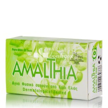 Amalthia Pure Natural Soap, 125gr