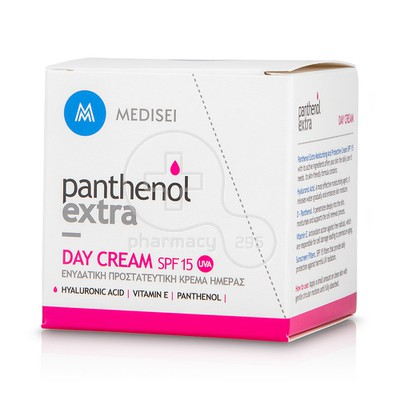 PANTHENOL - PROMO PACK PANTHENOL EXTRA Day Cream SPF15 - 50ml