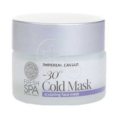 NATURA SIBERICA - FRESH SPA IMPERIAL CAVIAR Face Mask -30ºC Cold Κρύα Μάσκα Σύσφιξης Προσώπου - 50ml