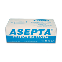 ΓΑΝΤΙΑ ASEPTA LATEX (POWDERED) MEDIUM 100ΤΕΜ
