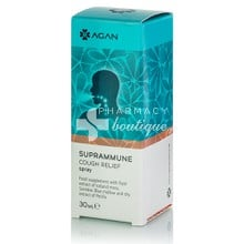 Agan Suprammune Cough Relief Spray - Ξηρός βήχας, 30ml