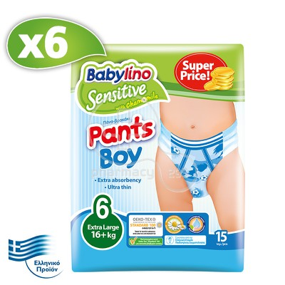 BABYLINO - SENSITIVE Pants Boy No6 (16+kg) - 90 πάνες