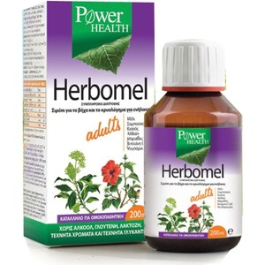 Power health herbomel adults