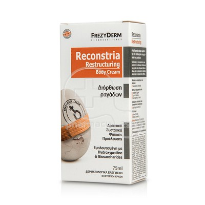FREZYDERM - Reconstria Cream - 75ml