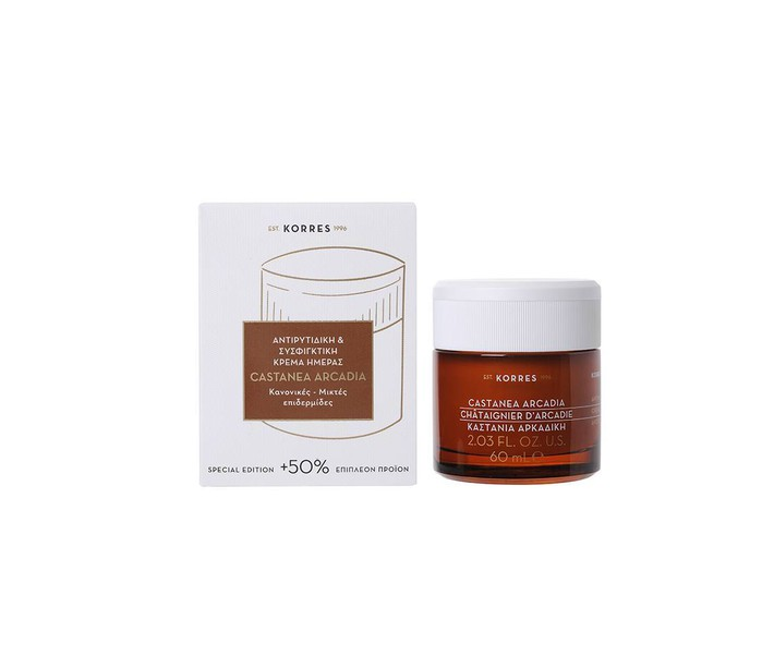 KORRES ΚΑΣΤΑΝΙΑ ΑΡΚΑΔΙΚΗ FACE DAY CREAM (NORMAL&COMBINATION SKIN) 60ML (SPECIAL EDITION)