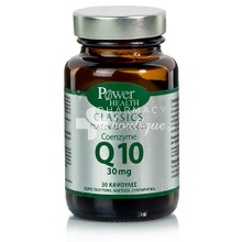 Power Health Co-Enzyme Q10, 30mg x 30caps