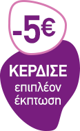 S3.gy.digital%2fpharmacy295%2fuploads%2fasset%2fdata%2f39585%2fparanix 5euro badge 116x190 jun19