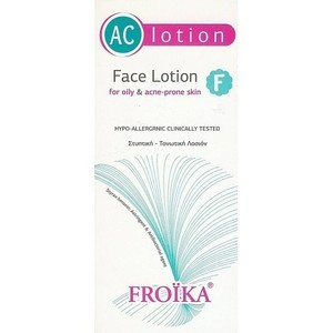 Froika face lotion 500x500