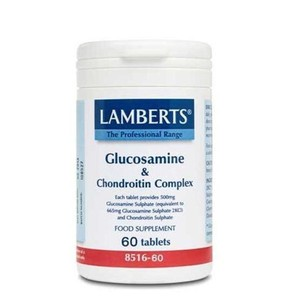 Lamberts glucosamine complete 60 tabs