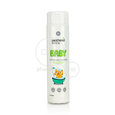 PANTHENOL - PANTHENOL EXTRA BABY Shower and Shampoo - 300ml