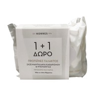 KORRES ΠΡΩΤΕΙΝΕΣ ΓΑΛΑΚΤΟΣ CLEANSING & MAKE-UP WIPES 25ΤΕΜ (PROMO 1+1)