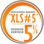 S3.gy.digital%2f2happy gr%2fuploads%2fasset%2fdata%2f44519%2fxls 5 badge
