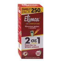 ELIMAX SHAMPOO 250ML (FAMILY PACK)