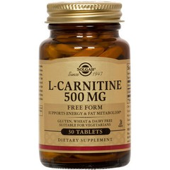 Solgar L-Carnitine 500mg 30 ταμπλέτες
