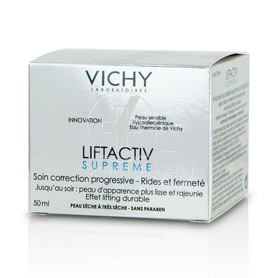 VICHY - LIFTACTIV Supreme Rides et Fermete - 50ml PS