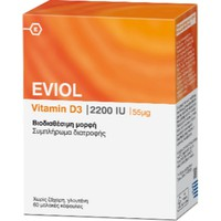 EVIOL VITAMIN D3 2200IU x 60 CAPS
