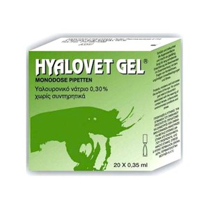 Hyalovet gel 20x0 35ml