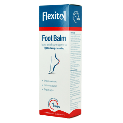 FLEXITOL FOOT BALM 56GR ( DRY AND CRACKED)