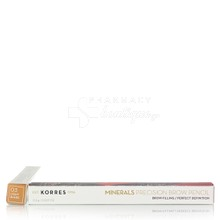 Korres Minerals Precision Brow Pencil - 03 Light Shade (Ανοιχτή Απόχρωση) 0.2gr