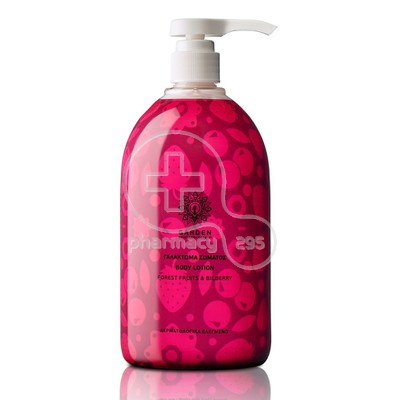 GARDEN - Body Lotion Forest Fruits & Bilberry - 1lt