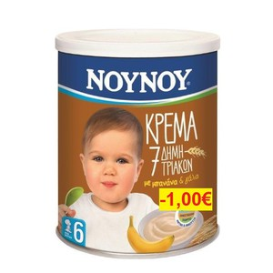 Noynoy krema 7 dimitriaka