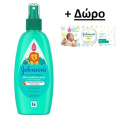 Johnson's Kids No More Tangles Conditioner, 200ml + Δώρο Johnson's Baby Wipes Cotton Touch - Μωρομάντηλα Καθαρισμού, 56τμχ